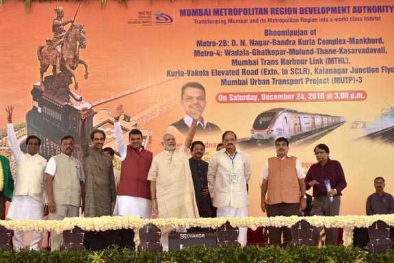 MUMBAI, DEC 24 (UNI):- Prime Minister Narendra Modi at the foundation stone laying ceremony of the two metro corridors and other projects, at Bandra Kurla Complex, in Mumbai on Saturday. UNI PHOTO-85U
